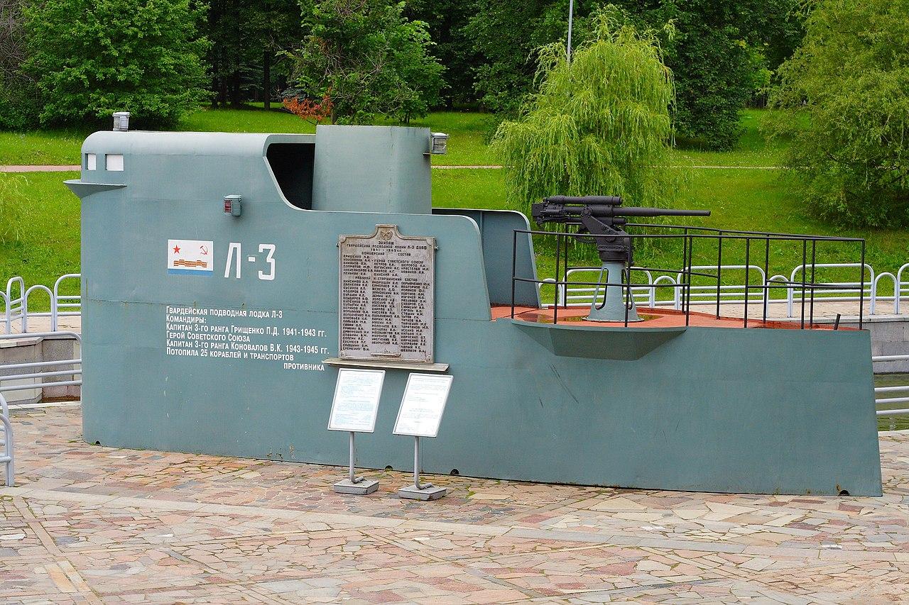 1280px-L-3_Museum.JPG?uselang=ru