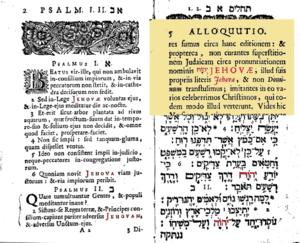 Johann Leusden - Excerpt from Leusden's Sefer Tehilim Liber Psalmorum  using God's name Jehovah.