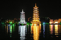 Lake Shanhu pagodas at night.jpg