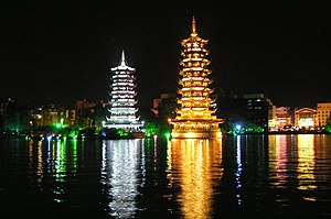 Lake Shanhu pagodas at night (Guanxi, China)