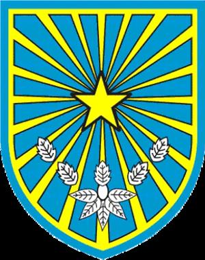 Probolinggo - Image: Lambang Kota Probolinggo