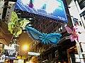 Lan Kwai Fong Carnival - 2007-10-12 19h04m14s SN203585.JPG