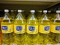 Latin colas at grocery store 04.jpg