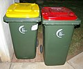 Leeton Shire recycling and waste bin.jpg