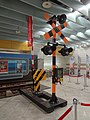 Level crossing signal in TRA Banqiao Station 20181027.jpg