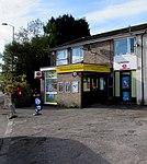 Lewistown Village Stores & Post Office (geograph 5960350).jpg