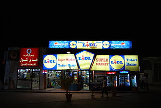Lidl - A fake Lidl store in Hurghada, Egypt