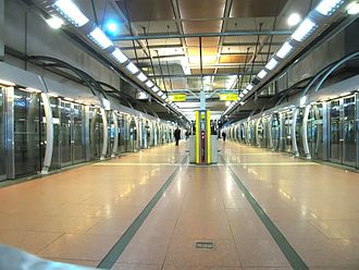 Gare de Lyon (Paris Métro) - Image: Ligne 14 Gare de Lyon 4