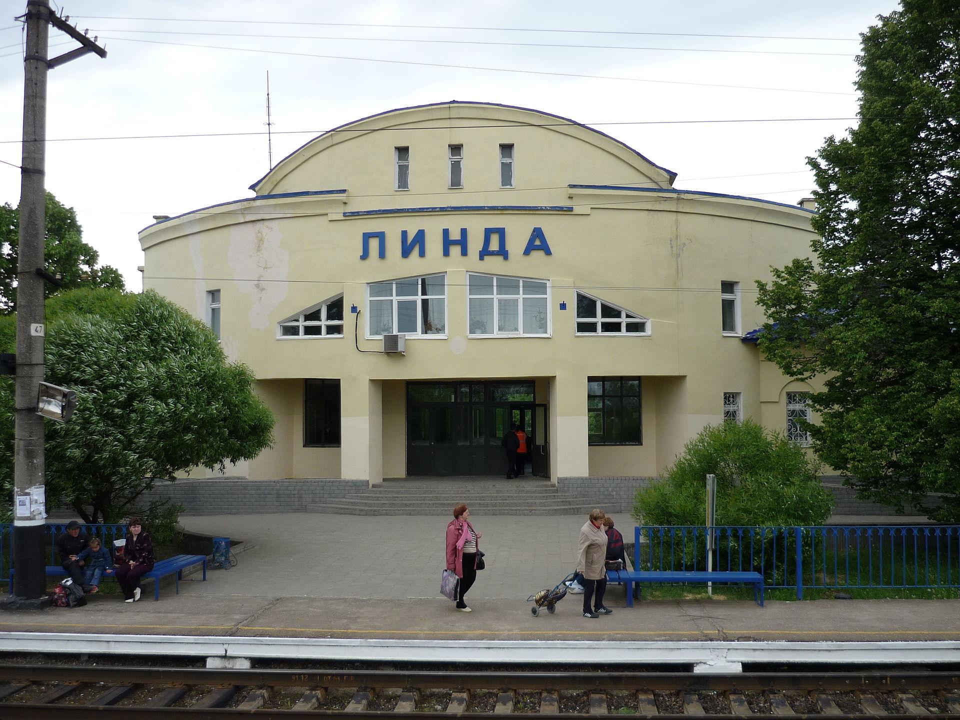Г бор нижегородской области знакомства 8