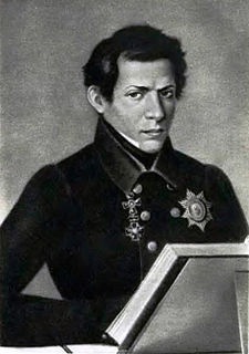 Nikolai Lobachevsky Russian mathematician