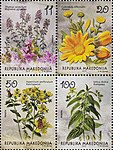 Local Flora 4. Stamps of Macedonia.jpg