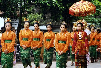 West Nusa Tenggara - Image: Lombok Wedding Party 1998