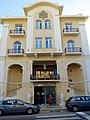 Loutraki Palace - panoramio.jpg