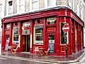 Lowlander, Covent Garden, WC2 (2353129474).jpg