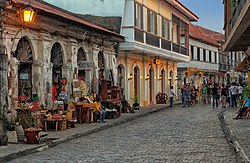 Lucy's Antique Shop at Calle Crisologo, Vigan.jpg