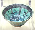 Lustreless bowl Iran Seljuq period 13th century.jpg