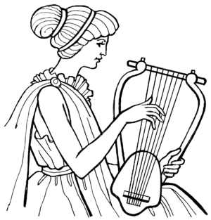 Lyre (PSF)