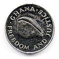 Münze Ghana Muschel 1991 Steel 20 cedis coin showing a cowrie shell.jpg