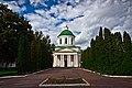 MG 3934 - Грецька Всiхсвятська церква в Ніжині.jpg