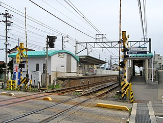 Age Station Railway station in Taketoyo, Aichi Prefecture, Japan