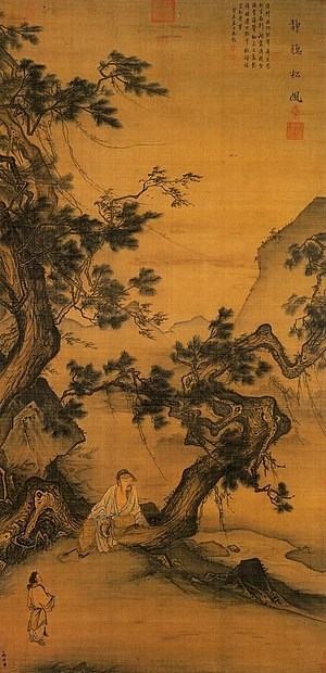 Ma Lin (painter) - Ma Lin, Quietly Listening to Wind in the Pines 靜聽松風. Ink and color on silk. National Palace Museum, Taiwan.