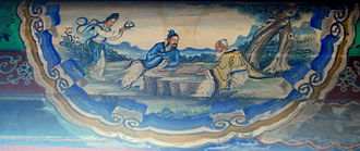"Magu (deity) - 麻姑献寿 ""Magu Presents Longevity"", late 19th-century mural in the Summer Palace's Long Corridor."