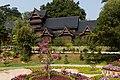 Malacca Sultanate Palace Museum (12738659753).jpg