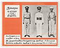 "Malaya Today (Photo Poster Set ""D"") - NARA - 5730012.jpg"