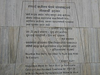Baji Rao I - An Information plaque below the statue in the memorial
