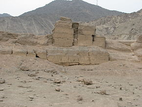 Mangomarca Archaeological site - wall.jpg