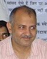 Manish Sisodia.JPG