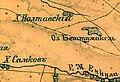 Map of Stavropol Governorate 1896 (fragment 6).jpg