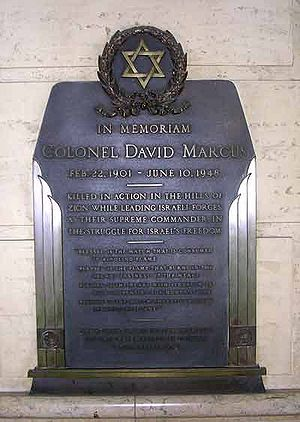 Mickey Marcus - Memorial Plaque for Colonel David Marcus at Union Temple of Brooklyn