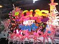 Mardi Gras (2049761293).jpg