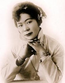 """e wong E wong in """"the struggle to be an all american girl"""" by elizabeth wong, elizabeth wong wanted to assimilate and embrace american culture - e wong introduction."""