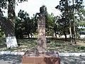 Mariupol памятник Маргелову.jpg