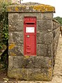 Marnhull, postbox No. DT10 6, Lushes - geograph.org.uk - 1406099.jpg