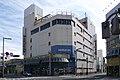 Marukan Department Store Hanamaki.jpg