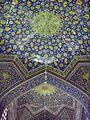 Masjed-e Sheikh Loftollah (Sheikh Loftollah Mosque), Isfahan, Iran (1267896266).jpg