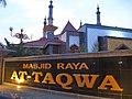 Masjid raya At Taqwa cirebon 1.jpg