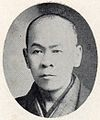 Mataichi-Senga-Mayor.jpg