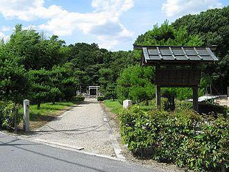 Emperor Ankō - Image: Mausoleum of Emperor Anko