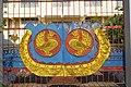 Mawlamyine MMR011001701, Myanmar (Burma) - panoramio (12).jpg