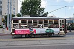 McKinney Avenue Transit Authority July 2015 08 (Petunia).jpg