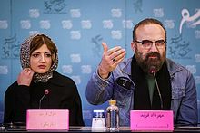Media conference of Invitation at 35th Fajr International Film Festival-21.jpg