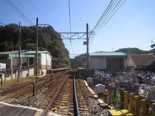 Meiden Yamanaka Station Railway station in Okazaki, Aichi Prefecture, Japan