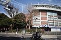 Meiji Jingu Stadium 2019b.jpg