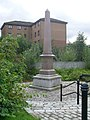 Memorial by the Luggie Water - geograph.org.uk - 1478259.jpg