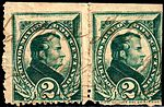 Mexico 1887-88 documents revenue F147 pair.jpg