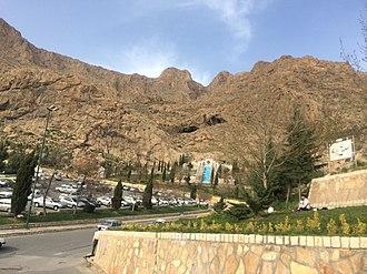 Mount Meywala - Meywala from south